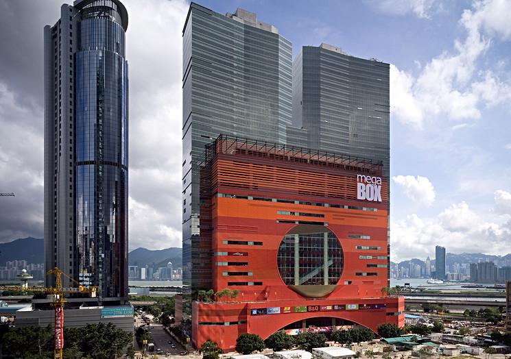 (2014) Mega Box, Kwun Tong, Hong Kong (2