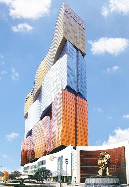 (2007) MGM Grand, Macau.jpg