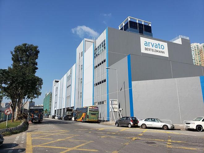 (2016) Arvarto Logistics Warehouse, Tuen