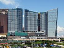 (2009) One Central, Macau