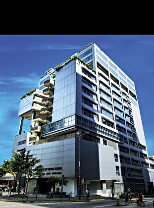 (2007) HKU SPACE. Kowloon, Hong Kong.png