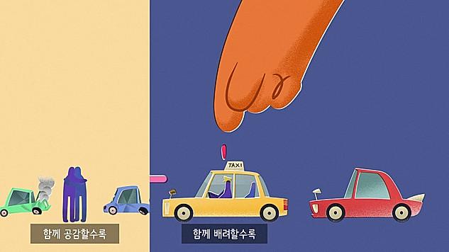 해피핑거 캠페인