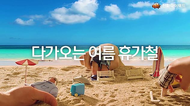 해피핑거 캠페인 Ep.3 개념속도편