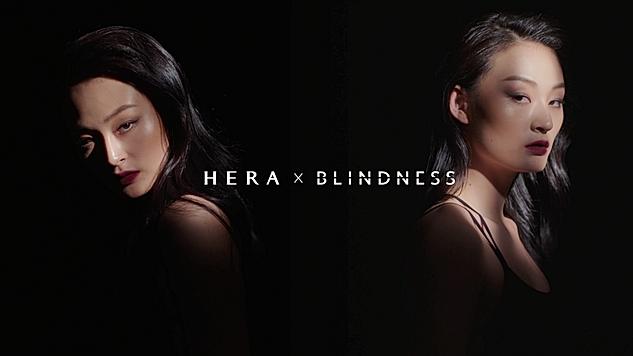 HERA X BLINDENSS COLLABORATION - BURGUNDY