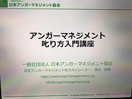 IMG_4635 (2).JPG