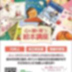 9438AA06-75A8-4A93-A4AD-31B48A5428B8.jpe