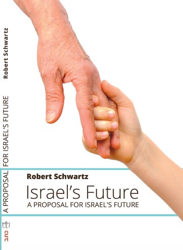 Israel's Future | Robert Shwartz