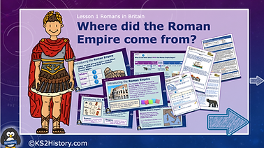 Roman empire introduction lesson ks2.png