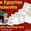 Thumbnail: The Egyptian Cinderella Planning Pack (Download)