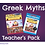 Thumbnail: Greek Myths Teacher Pack