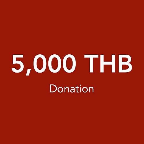 5,000 THB Donation