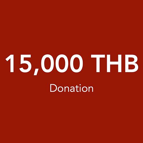 15,000 THB Donation
