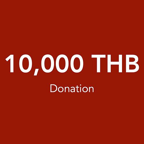 10,000 THB Donation