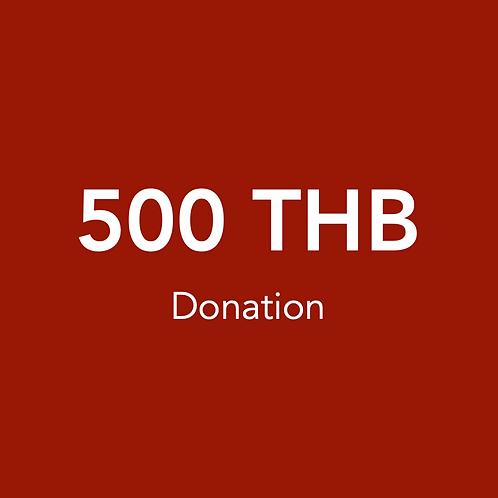 500 THB Donation