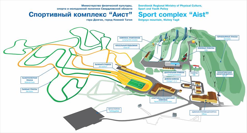 спортивный комплекс аист sport complex aist