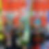 Снимок экрана 2018-12-18 в 16.31.38_edit