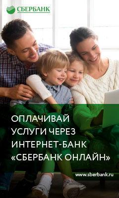 04-2_SB_Platej_240x400-1-1.jpg