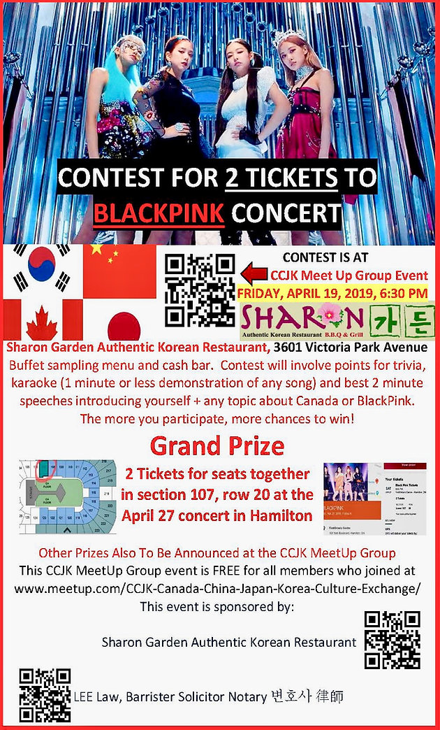 Contest for 2 tickets to BlackPink Concert!