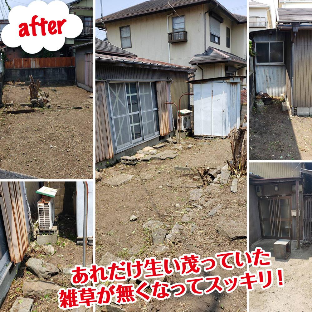 便利屋和歌山 草刈り作業完了後
