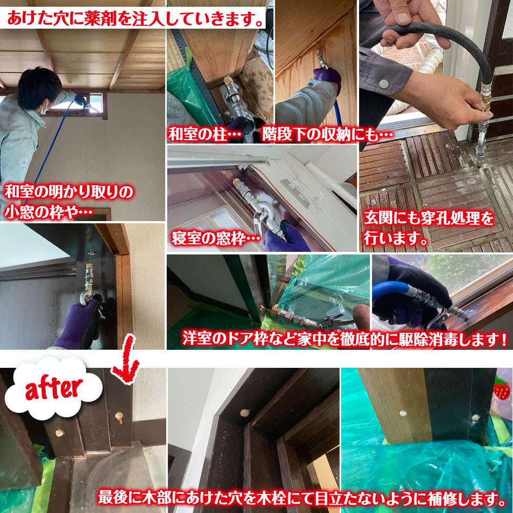 便利屋和歌山 兵庫県 床下防湿シート 敷き詰め作業中