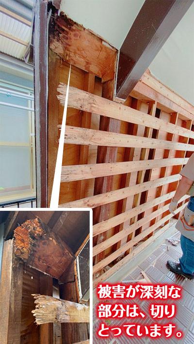 便利屋和歌山 兵庫県 玄関柱部分 再度シロアリ駆除消毒作業前