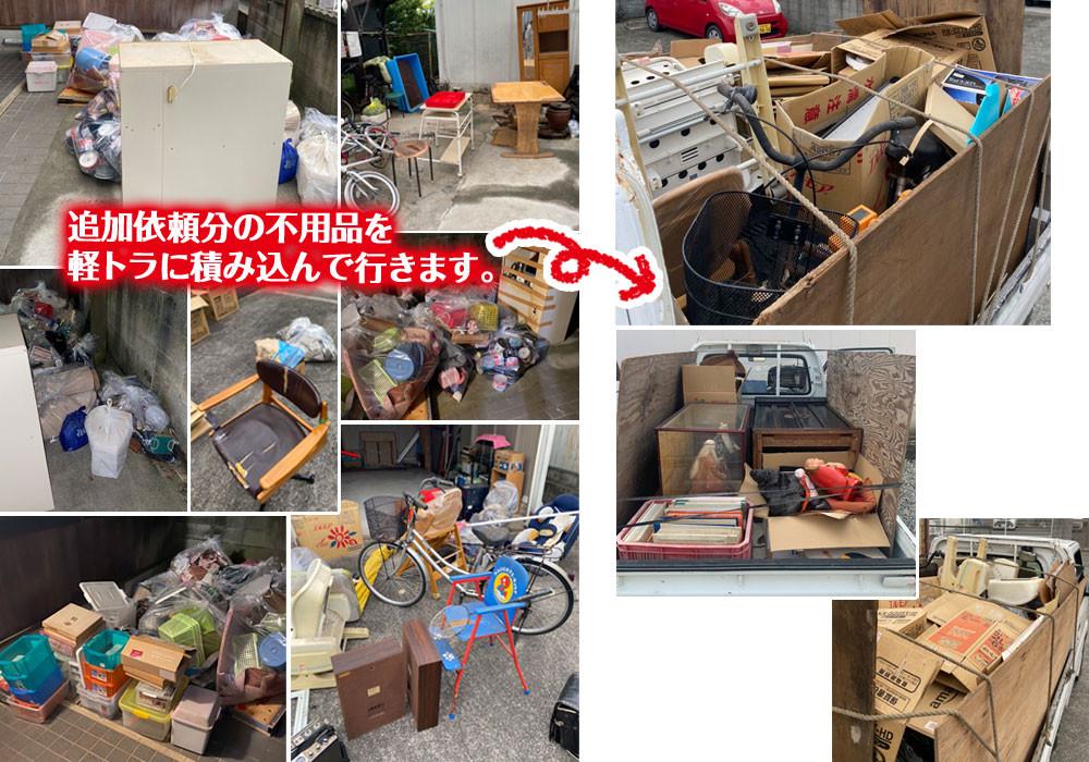 便利屋和歌山 田辺市 2t車積み放題パック(不用品処分)初回時追加依頼分作業