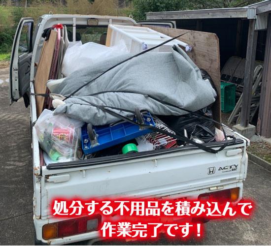 便利屋和歌山 上富田町 不用品処分