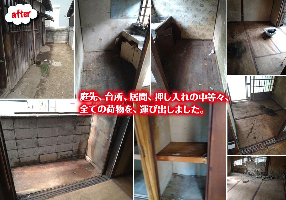 株式会社便利屋和歌山 和歌山市 長屋2棟分の荷物丸ごと処分 作業後