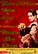 Flamenco Show + Cena