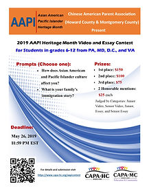 AAPI Contest.jpg