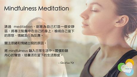 提升身心靈健康的方法