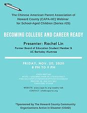 Rachel Lin Talk Flier 11202020.jpg
