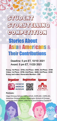 CAM_Storytelling Competition.PNG