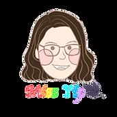 Christine Yip Logo
