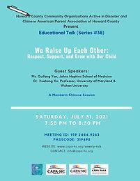 Educational Talk 38 Flier Yan Xu  07312021.jpg