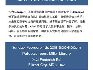 Career Path Seminar For Youth