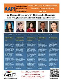 AAPI Panel.jpg