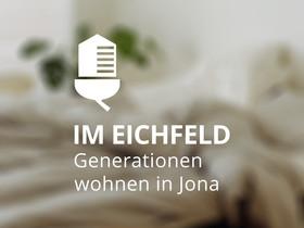 Im Eichfeld – Arealüberbauung