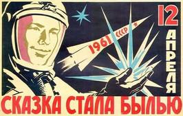 Hace 58 años el comunista Yuri Alekseevich Gagarin hizo el primer vuelo al espacio