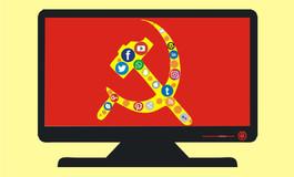 ¿Cómo debemos actuar los revolucionarios en las redes sociales?