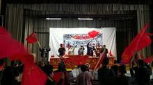 III Escuela Nacional de Educación Políticia e Ideologica del FPR
