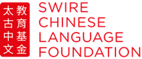 swire logo new.png