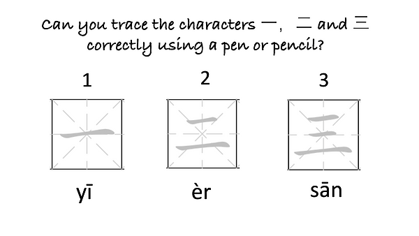 Tracing character1-3-1.png
