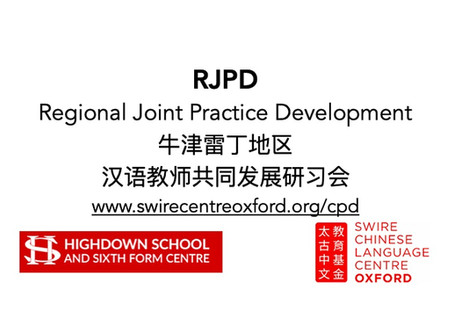 20/4/20 RJPD Session - Remote/Online Learning and Teaching of Mandarin as a School Subject