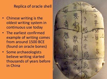 Oracle Bones