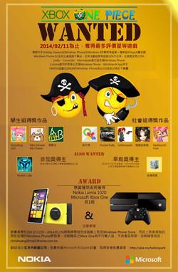 微軟Xbox One Piece遊戲開發懸賞得獎