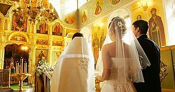 Marriages.webp