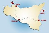 西西里岛的亮点  5天