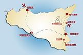西西里旅游和美食   8天