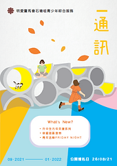 COVER (WEB).png